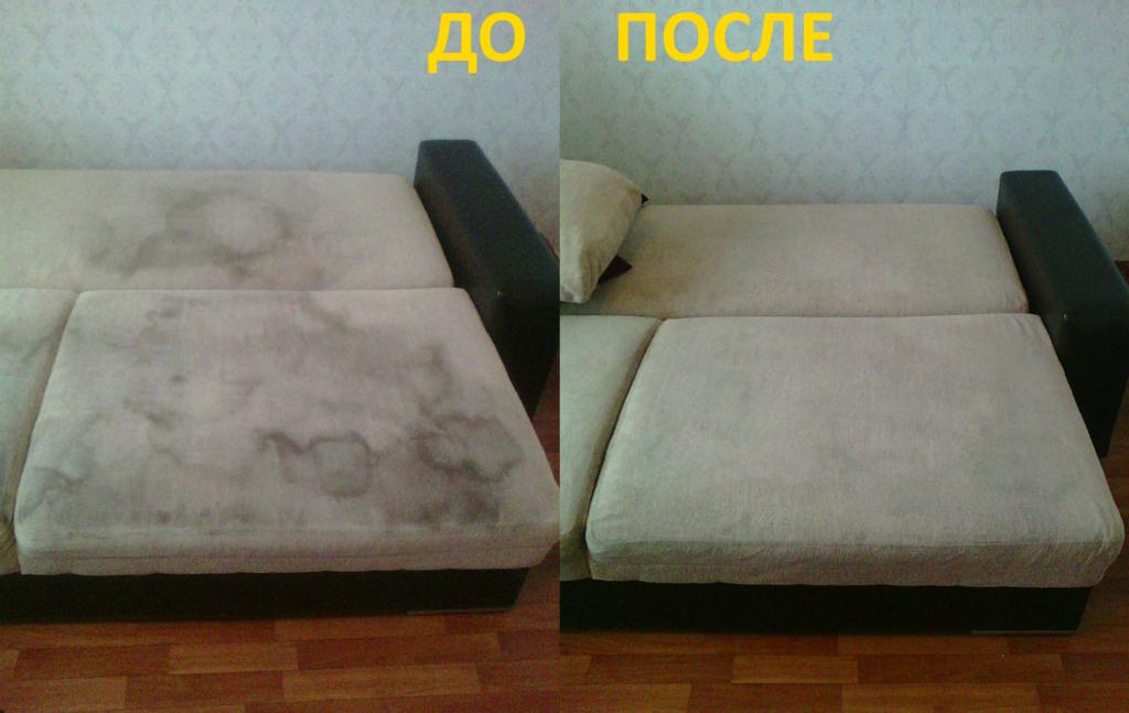 Чистка диванов на дому в москве недорого